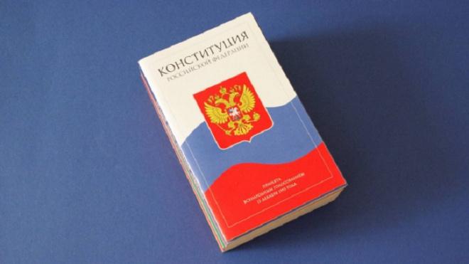 Поправки в Конституцию коснутся русского языка
