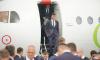 Сборная Хорватии прилетела в Петербург