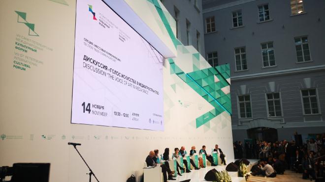 Путин направил участниками Культурного форума в Петербурге телеграмму