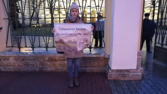 """Петербуржцы вышли на""""протестное чаепитие""""к Смольному"""