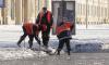 Рублевский: у предприятий Петербурга нет денег на уборку снега