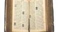 В Петербурге на аукцион выставлена первая в мире Библия ...