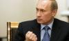 Путин потребовал проверить обоснованность запрета на ввоз овощей из ЕС