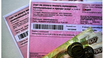 """Управляющие компании и ПАО """"ТГК-1"""" перешли на ЭДО"""