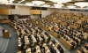 Государственная Дума: во втором чтении одобрен запрет на усыновление однополыми парами