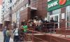 """Банк """"Югра"""", последние новости: АСВ придется брать кредит для выплат клиентам банка"""