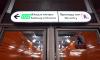 Хорошие новости: цену на проезд в петербургском транспорте не увеличат