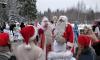 Дед Мороз и Йоулупукки встретятся в Выборге