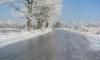 Из-за гололеда в Петербурге столкнулись 30 машин, есть раненые