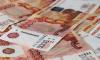 За три года в Петербург инвестировано более 2 трлн рублей