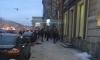 Рабочий разбился насмерть, сорвавшись с крыши дома на канале Грибоедова