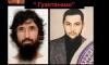 Российского танцора Равиля Мингазова до сих пор держат в Гуантанамо