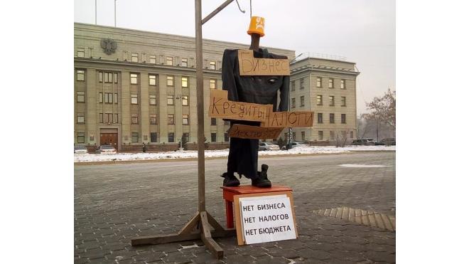 Иркутские бизнесмены поставили перед зданием областного правительства виселицу
