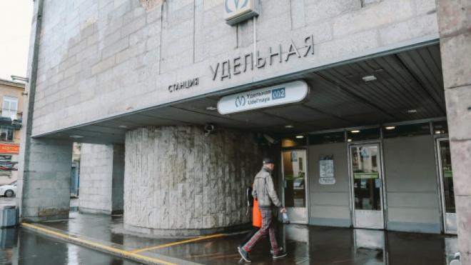 """Станцию метро """"Удельная"""" закрывали на 13 минут из-за бесхозного предмета"""