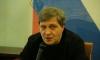 Александр Невзоров. Творческий вечер