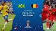 Бразилия - Бельгия: где смотреть матч онлайн
