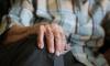 У двух петербургских пенсионерок мошенники украли почти полмиллиона