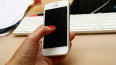 В Китае ребенок заблокировал родительский iPhone на 47 л...