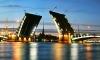 Санкт-Петербург может стать столицей Олимпийских игр в 2024 году