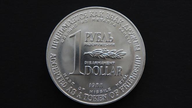 Эксперт рассказал при каких условиях доллар может достичь прежнего уровня