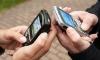 Сотовые операторы не будут вводить посекундную тарификацию звонков