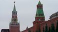 Кремль признал невозможным назвать дату окончания ...