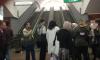 """""""Маяковская"""" и переход закрыты из-за бесхозного пакета на платформе"""