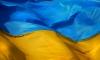 """Украина пожалуется на """"Газпром"""" в стокгольмский арбитраж"""