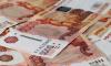 Петербуржцы набрали долгов на 800 млрд рублей