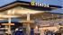 Канадцы из Couche Tard купили 54% акций автозаправок норвежской Statoil
