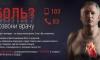 Вероника Скворцова: Тромболизис в России будут применять в 20-25% случаев