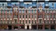 Дом герцога Лейхтенбергского признан культурным памятник...