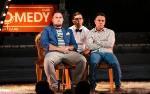 Большая вечеринка Comedy Club