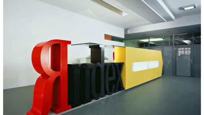 """ФАС завела дело на """"Яндекс"""" за рекламу букмекерских контор"""