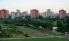 Парк Малиновка пообещали включить в перечень зеленых насаждений