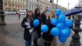 Активисты вышли на улицы в поддержку Исаакиевского ...