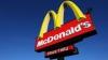Впервые за 9 лет в McDonald's снизились продажи