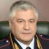 Колокольцев Владимир Александрович
