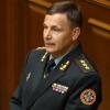 Гелетей Валерий Викторович