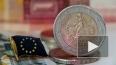 Нищей Украине удалось выклянчить транш у МВФ, несмотря ...