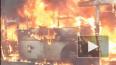 В Подмосковье под Подольском дотла сгорел пассажирский ...