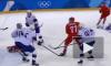 Российские хоккеисты вышли в полуфинал, выиграв у Норвегии со счетом 6:1