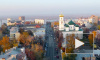 Опубликован проект правил погашения федерального долга регионов инвестициями