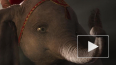 Слоненок Дамбо вернулся в новом трейлере фильма Тима ...