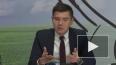 Внук Назарбаева попросил у Великобритании политического ...