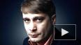 Багиров по-пьяни угрожал застрелить Латынину, Пономарева ...