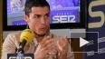 Роналду: Эйсебио не должны расстраивать сравнения ...