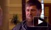 Стало известно, после чего Рамзан Кадыров взял под защиту Тимати
