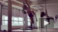 Танцы на шесте могут признать олимпийским видом спорта