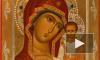4 ноября верующие отмечают церковный праздник Казанской иконы божьей матери